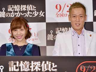 河西智美、AKB48時代の消したい過去を告白