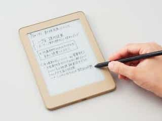 キングジムのデジタルノートが未来的 便利すぎる機能に反響相次ぐ キングジムから未来を感じるデジタルノートが発売する。気になる機能は…