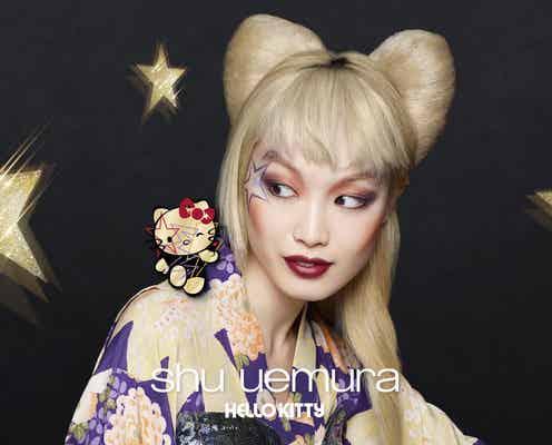 【shu uemura】HELLO KITTYと可愛すぎるコラボ♡ 完売必至のホリデーコレクション!