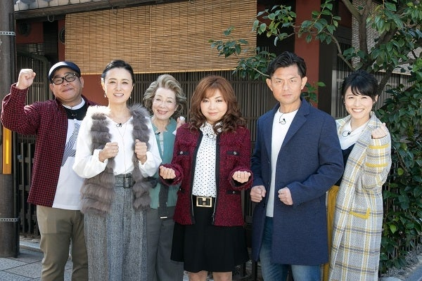 重岡 大 毅 テレビ