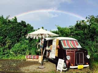 """夏休みの計画は決まった?自然豊かな""""八丈島""""で味わう絶品コーヒーとクレープ"""