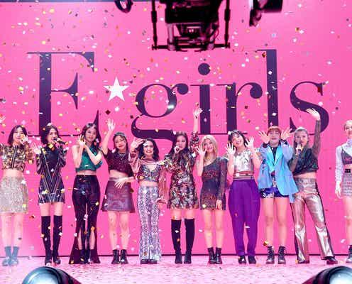 E-girls、解散前のラストライブで涙「始まっちゃったら終わっちゃう」<ライブレポ/セットリスト>