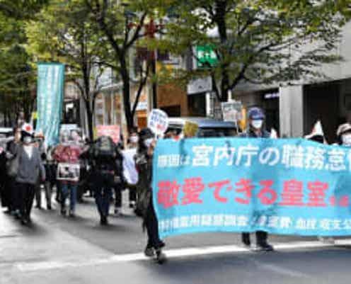 眞子さま・小室圭さんの結婚後も白昼銀座で行進デモ「小室さん一人でも対応すべきだ」