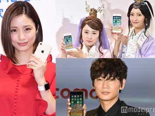 上戸彩、菜々緒、川栄李奈、綾野剛らが彩る 各社で「iPhone 8」登場記念セレモニー開催