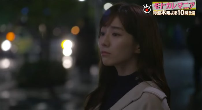 田中みな実(画像提供:フジテレビ)