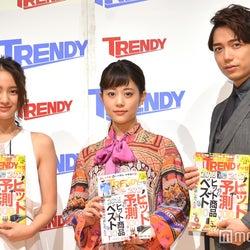 (左から)岡田結実、高畑充希、山崎育三郎(C)モデルプレス