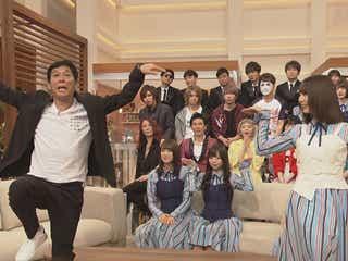 日向坂46、メンバーの個性爆発 明石家さんまにキュンキュンダンスを伝授