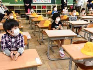 学校再開へ期待と不安 マスク姿で分散登校 小1と担任、初顔合わせ