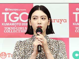 「TGC熊本」2年連続開催発表 三吉彩花、魅力を語る