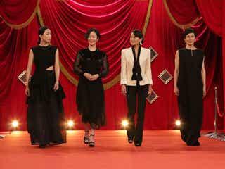 江口のりこ・黒木華ら、SEXY透けドレスで「第44回日本アカデミー賞」レッドカーペット登場
