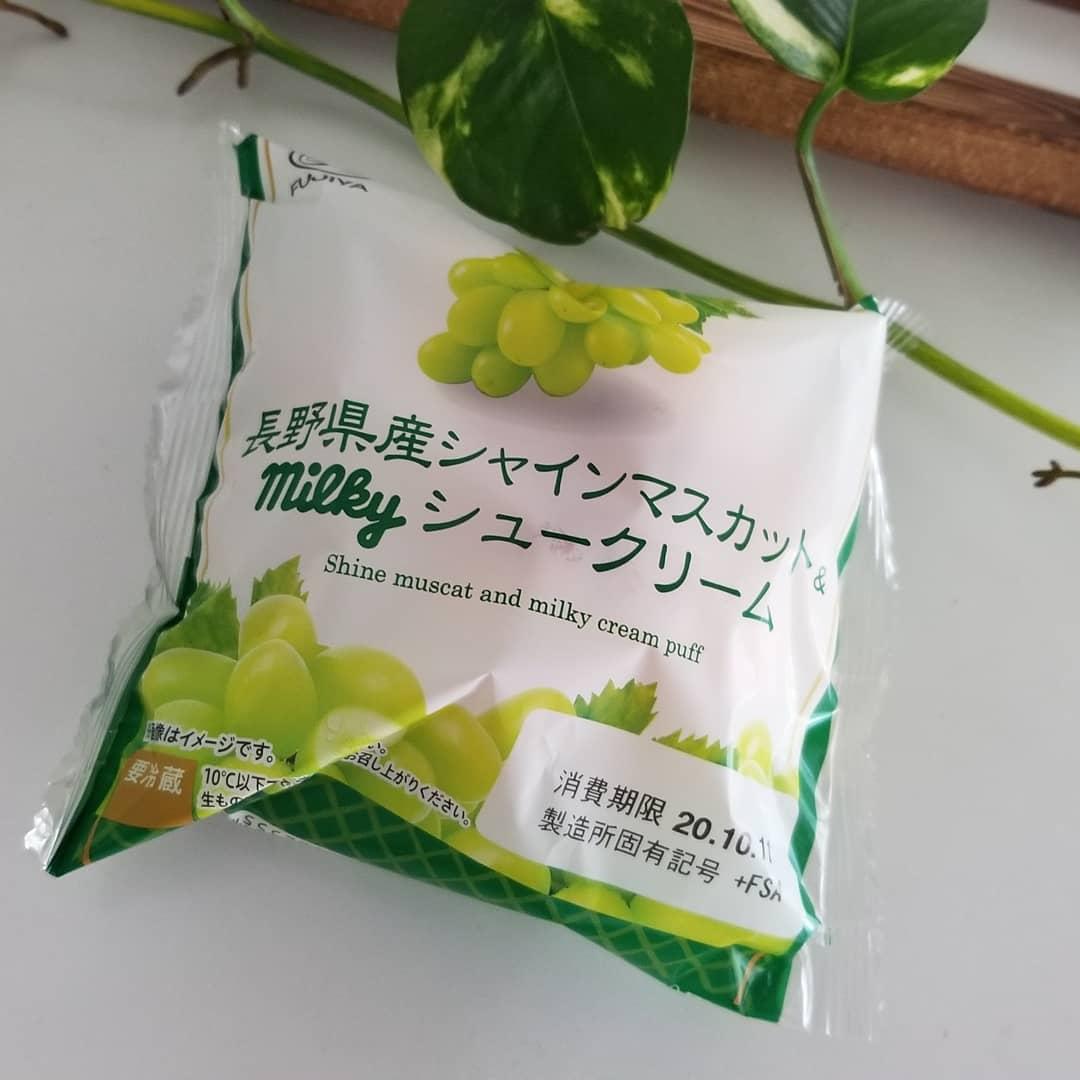 長野産シャインマスカット&milkyシュークリーム