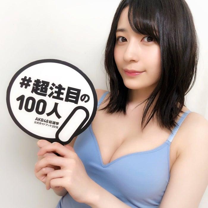 AKB48佐々木優佳里『AKB48総選挙公式ガイドブック2018』(5月16日発売/講談社)公式ツイッターより