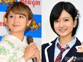 元NMB48須藤凜々花の婚約者写真に矢口真里「完全にジャニーズ系」
