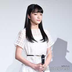 服部樹咲(C)モデルプレス