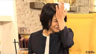 毒舌バイオリニスト高嶋ちさ子、唯一恐れる恩師と対面