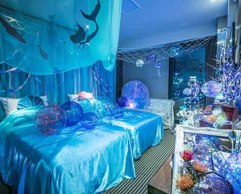 人魚姫が過ごす海中世界を表現した宿泊ルーム、ストリングスホテル名古屋に登場