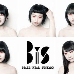 第3期BiS、アルバム「Brand-new idol Society」リリース決定