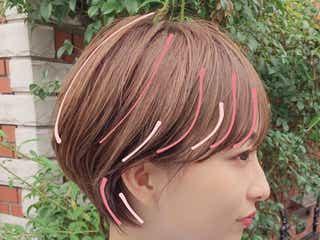 ワックス1つでこなれ感が出せるおすすめヘア&イチオシ商品|コテを使わなくてもおしゃれ!