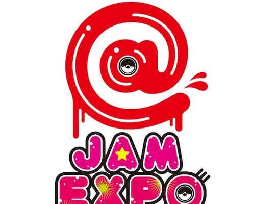 @JAM EXPO 2020-2021 第2弾出演者、「雨模様のソラリス」など18組のアップカマーが発表