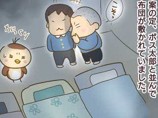 つくづく運がない…いじめっ子仲間に挟まれてお昼寝することに【なんで言わないの? Vol.9】