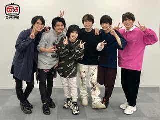 高崎翔太ら6人によるYouTube「6つ子ちゃんねる」開設 年末にスペシャルイベント決定