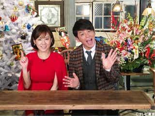 """声優・戸松遥に""""初""""密着!テレ東『土スペ』に顔出し出演"""