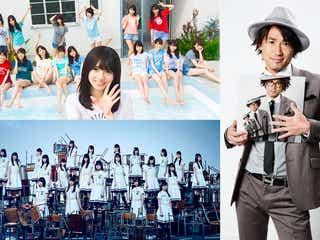 乃木坂46、欅坂46、ナオト・インティライミがハロウィン仮装ライブ参戦 全ラインナップ発表