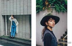 """小松菜奈が魅せる""""ワンランク上""""のカジュアル アンニュイな表情で魅了"""