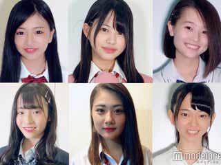<速報>日本一かわいい高校一年生「高一ミスコン」中間発表 上位11人