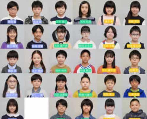 柳楽優弥『二月の勝者』、ジャニーズJr.羽村仁成ら生徒キャスト31名発表