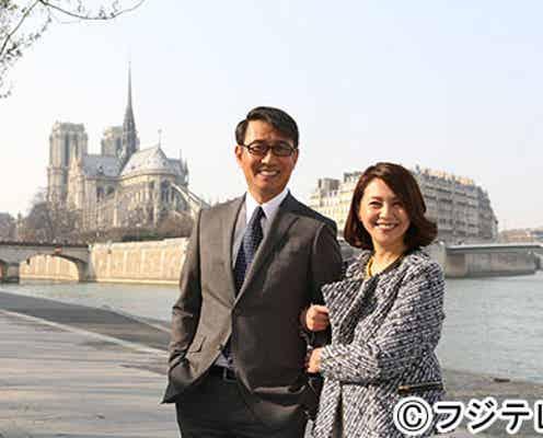 小泉今日子&中井貴一がフランス上陸 「続・最後から二番目の恋」贅沢なスタート