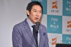 鈴木大地スポーツ庁長官(C)モデルプレス