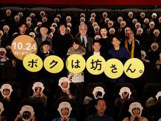 吉田山田、伊藤淳史主演映画『ボクは坊さん。』完成披露試写会で主題歌「Today,Tonight」を初披露