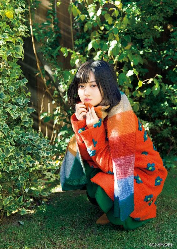 山下美月(C)Takeo Dec./ヤングマガジン
