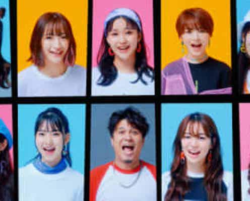 Girls²、スバにぃ(木村昴)とのコラボ曲「Enjoy」先行配信開始&MVを公開