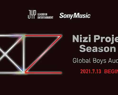 """""""NiziUの弟分""""新ボーイズグループのコンセプトは?「作詞・作曲」部門新設の狙い"""