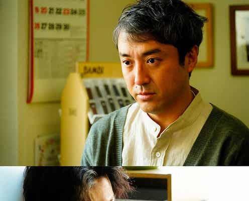 小栗旬、ムロツヨシからの直接オファーで映画「マイ・ダディ」に出演 物語のカギを握る探偵役