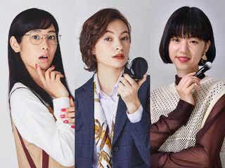 島崎遥香・石川恋ら「だから私はメイクする」各話ゲスト主役を発表