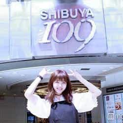 3万円コーデプレゼントに応募しよう!「SHIBUYA109公式Twitter」
