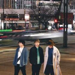 fox capture plan、アルバム『NEBULA』 から「Meteor Stream」の先行配信が決定