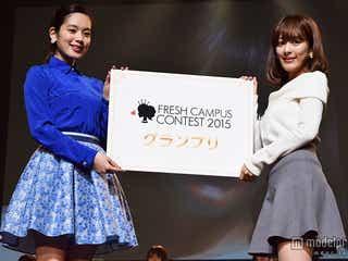 日本一の女子大新入生が決定「FRESH CAMPUS CONTEST 2015」