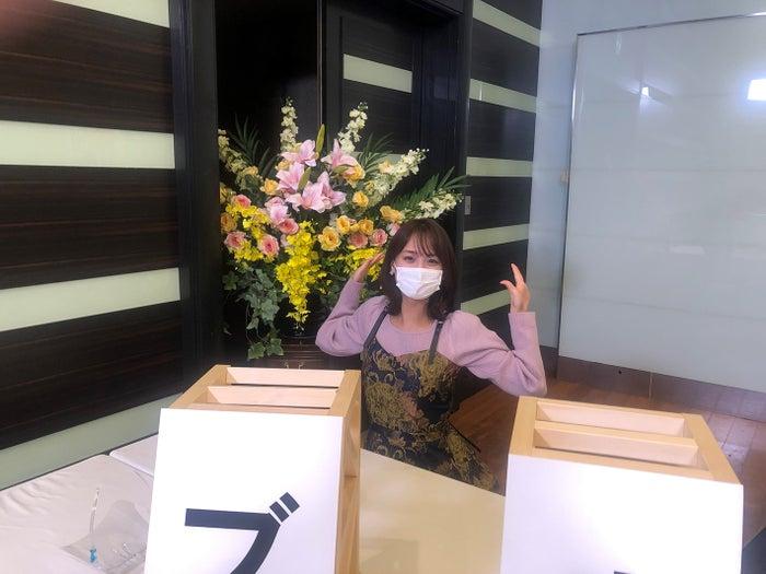 井上清華アナウンサー(提供写真)