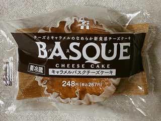 濃厚すぎる!【コンビニ】の「チーズケーキシリーズ」が美味しいって話題