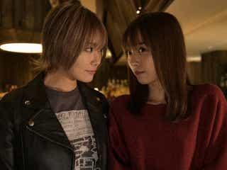 内田理央主演ドラマ「来世ではちゃんとします」第7話あらすじ