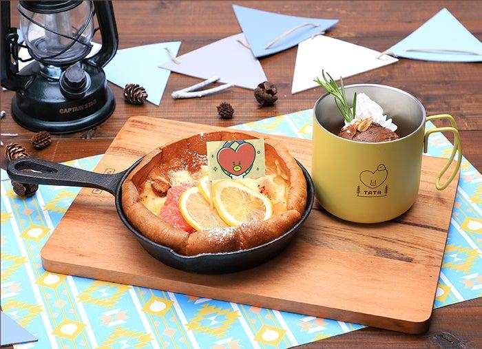 メープルレモンのダッチベイビー税込1,650円(C)BT21