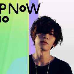 米津玄師、日本初のラジオ番組にゲスト出演 コロナ禍の音楽のあり方語る