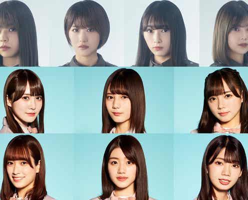 欅坂46・日向坂46メンバーら「TGC2020 A/W」出演決定