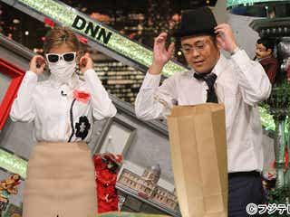 ローラ、くりぃむ有田哲平との熱愛スクープ写真を再現 報道後初の番組共演