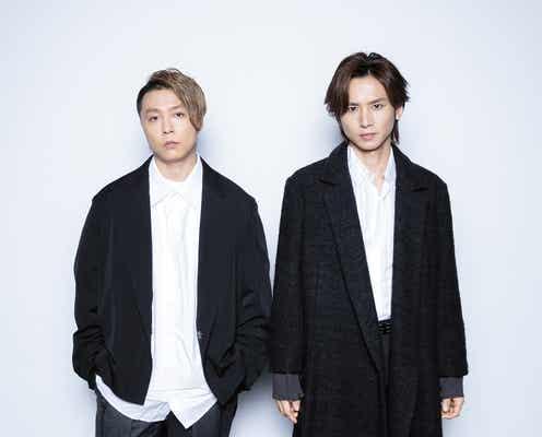 KinKi Kids、幻のユニット名「KANZAI BOYA」タイトルで新シングル決定