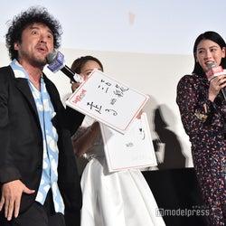 ムロツヨシ、三吉彩花の普段着に大興奮「スポーツブラに透明のシャツを着てるんですよ!」<ダンスウィズミー>